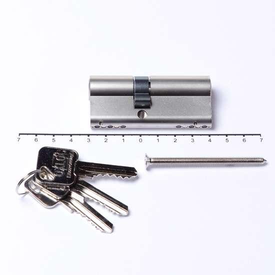 Afbeelding van Bevestigingset kortschilden ASL t.b.v. deurdikte 39-58mm voor toilet-/badkamergarnituren