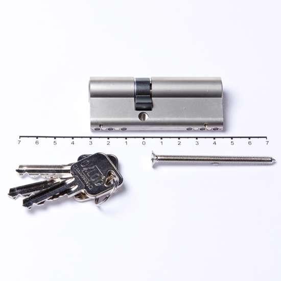 Afbeelding van Bevestigingset kortschilden ASL t.b.v. deurdikte 59-78mm voor toilet-/badkamergarnituren